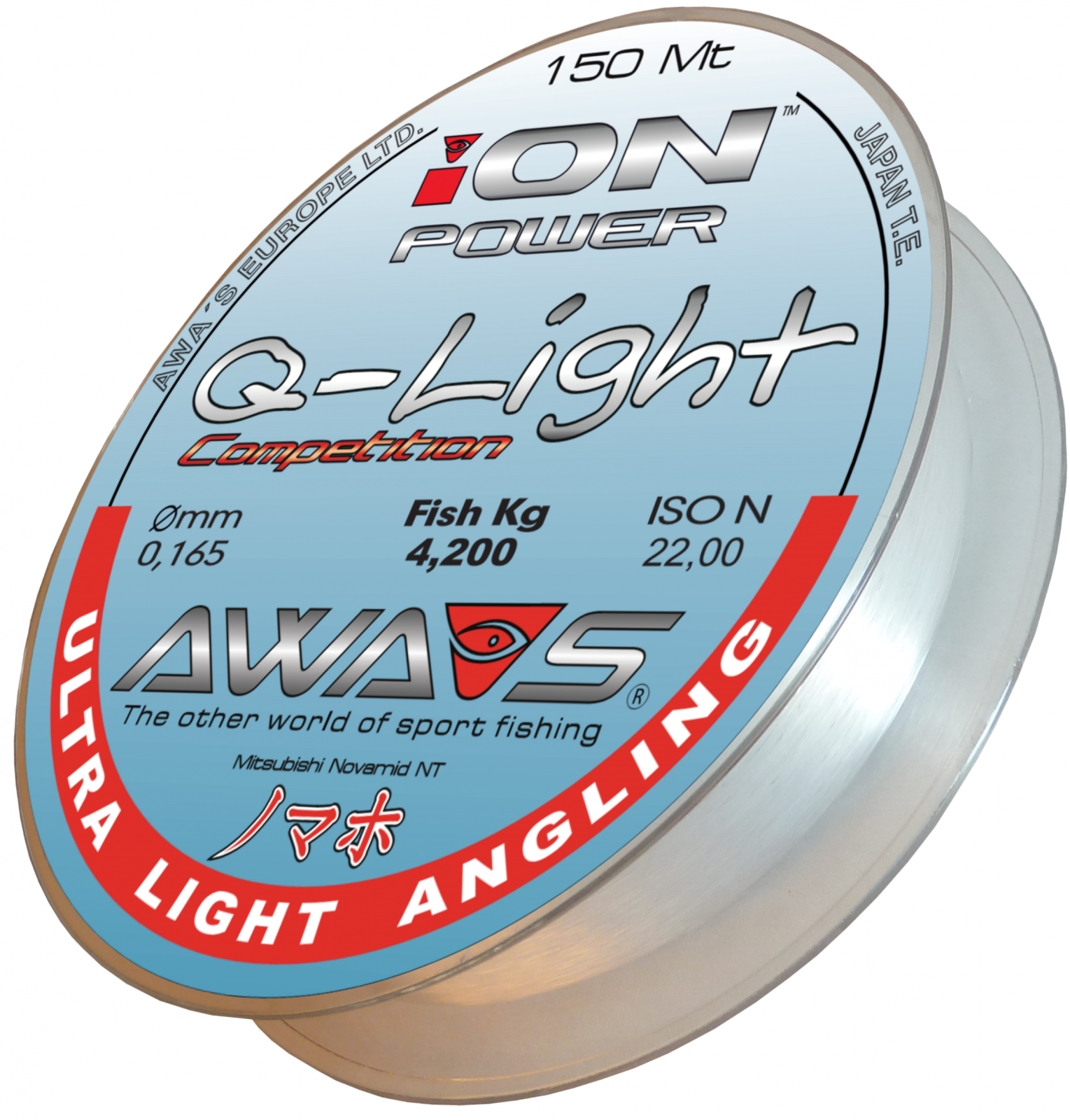 Vlasec Awa Shima Ion Power Q-Light Competition 0,128mm 150m
